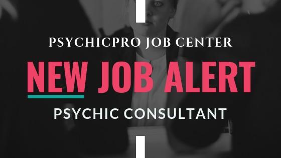 New Job Alert: Consultant